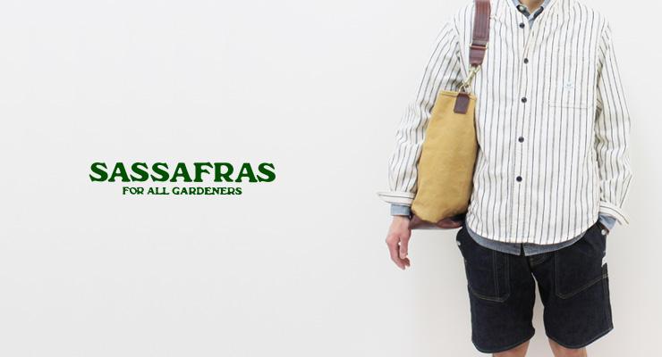 SASSAFRAS ササフラス
